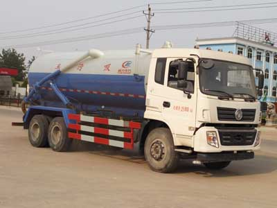 程力威牌CLW5250GXWT5型吸污车